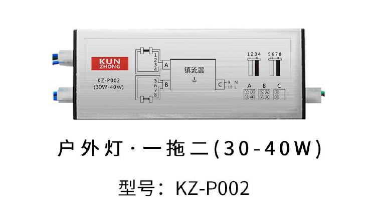 KZ-P002.jpg